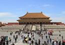 5 de septiembre. Diplomado Virtual  Negocios entre China y México